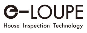 e-loupeロゴ